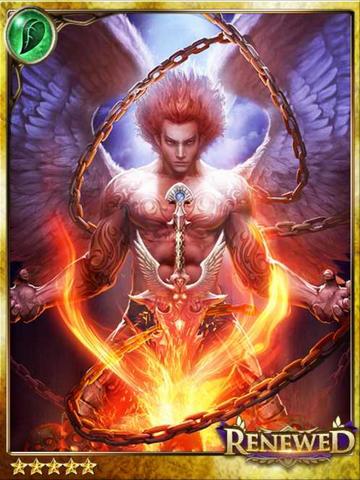 File:(Battlemad) Klauss, Sword God.png