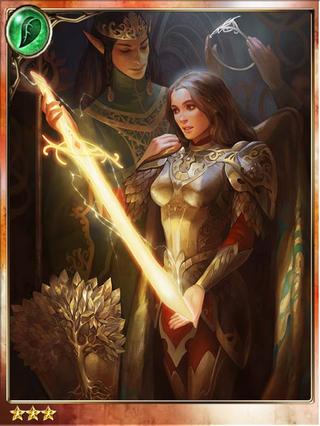 Odina, Reckless Sage