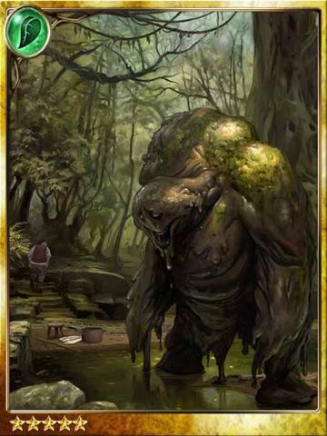 File:Swamp Creeper Murluk.png