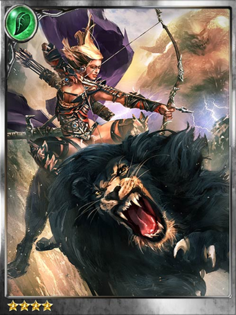 (Beast Companion) Savage Ansalize