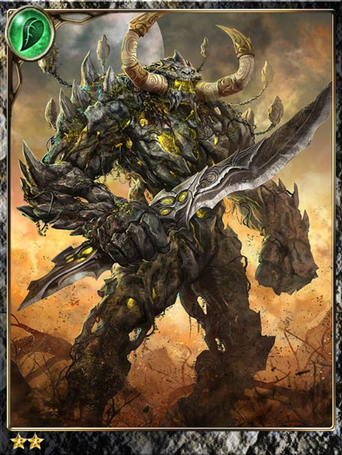 (Forsaken) Thicket Goliath