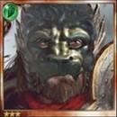 Gai'koza, Lion Commander thumb