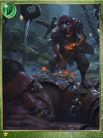 Baruku, Cave Warrior