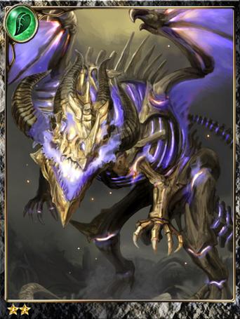 (Rage) Skull Dragon