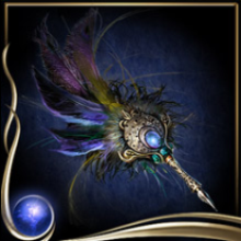 File:Blue Quill.png