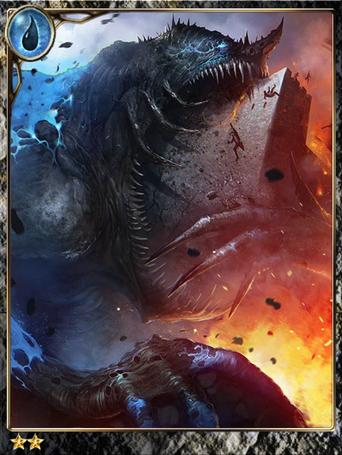 (Nullify) Evil Beast of Destruction