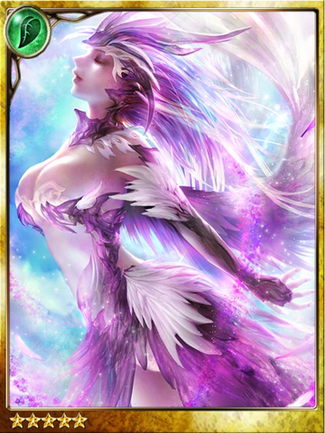 File:Ominious Seraph Equelle..png