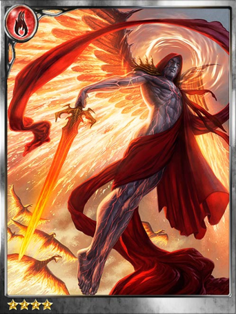 (Ignite) Heaven Scorcher Grato