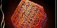 Ice Lithograph (Event Treasure)