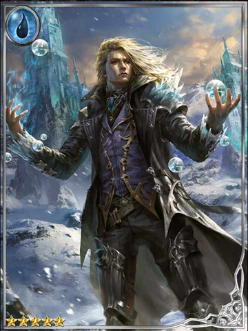 File:Zastun of the Ice Tower.png