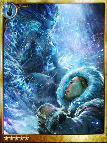 Glacial Goddess Frigitta