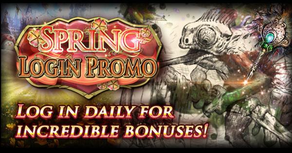 File:Spring Login Promo.png