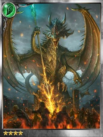 (Remind) Self-Taught Dragon Sage