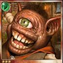 File:Ugly One-eyed Barton thumb.jpg