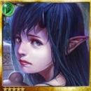 Lost Princess Demetria thumb