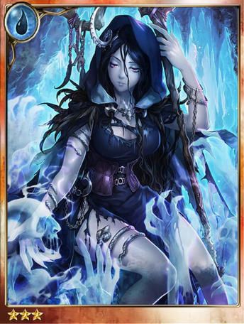 Sheol, Witch of Hades