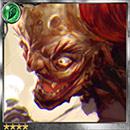 (Insane) Poisonous Piercer Callisto thumb