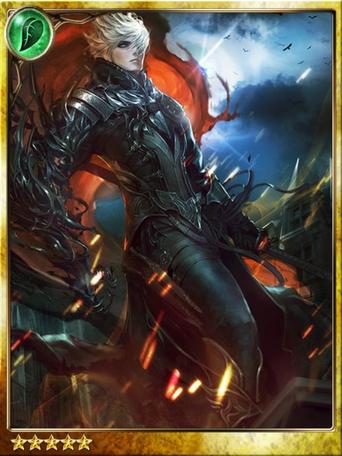 Aleph, Nameless Swordsman