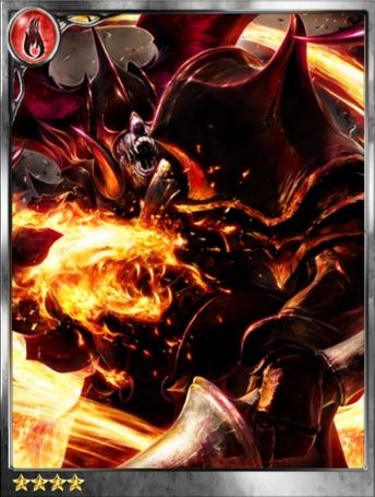 (Godly) Atar, Tyrannical Darklord
