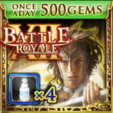 Battle Royale XII 2-Card Pack
