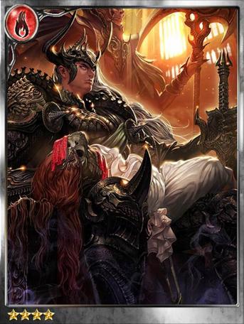 (Disastrous) Gert the Warden