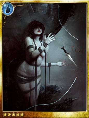 Räum, Governess of Ruin