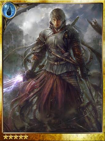 Gallahan, Royal Mercenary