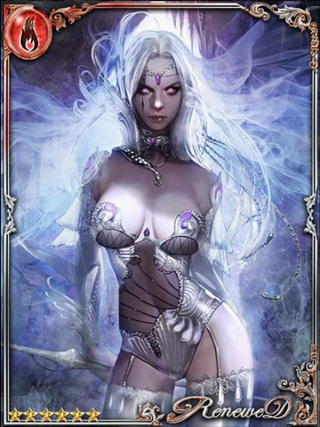 File:(P) Luna of the Pale Shimmer.png