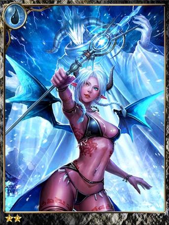 (Adept) Azure Sorceress