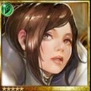 (Discreet) Imperial Maven Laverna thumb
