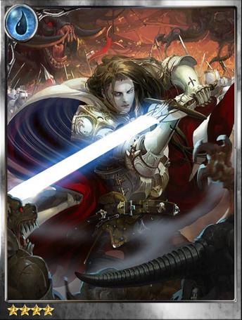 (Reprove) Sacred Knight Cloran