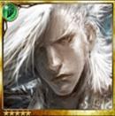 File:Devoted Ice Prince Aegir R thumb.jpg