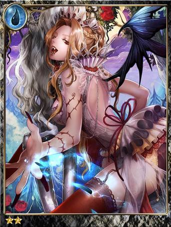 (Longing) Carmilla, Lonely Vampire