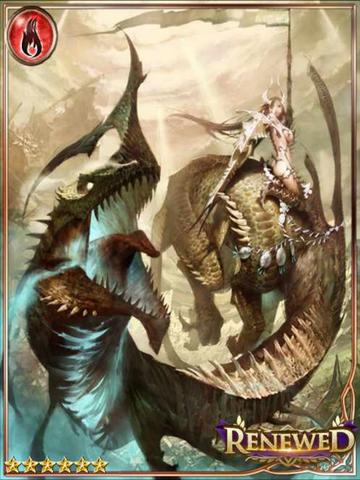 File:(Rejuvenating) Aditi, Dragon Master.png