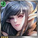 (Sloth) Lazy Sorceress Geradin thumb