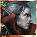 Zarce the Ogreslayer thumb