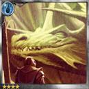 (Negligence) Vagabond Hydro Dragon thumb