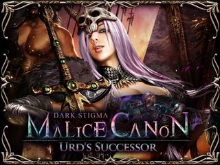 Urd's Successor