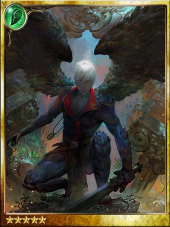 Huvane, Wings of Carnage