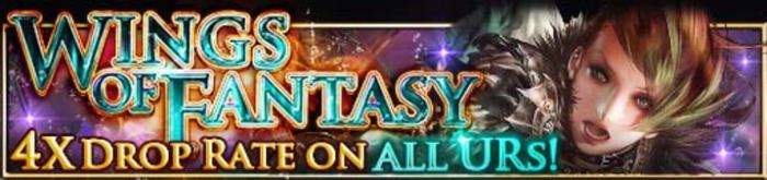 Wings of Fantasy 13