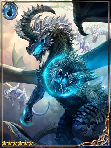 File:(Tempestuous) Azure Dragon Clan.png