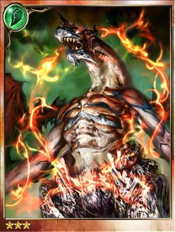 Timber Dragon
