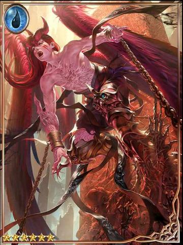 File:(Laden) Nirva, Pewter-Winged Angel.png
