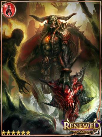 (Transmuted) Renegade Dragonslayer