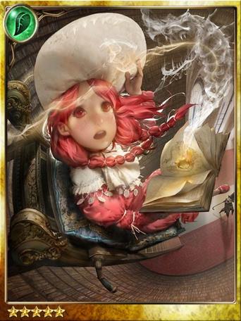 Anje, Dreamer of Legends