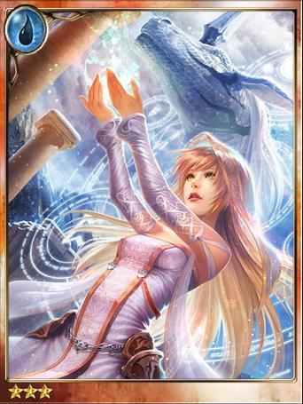 Unicorn Summoner Valentina