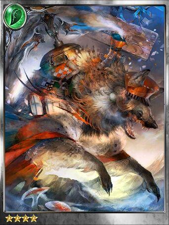 (Fantastic) Wonderland Wind-Up Wolf