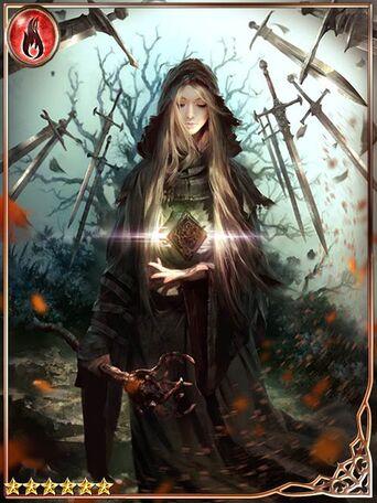 (Prudence) Ultimate Guru Cecile