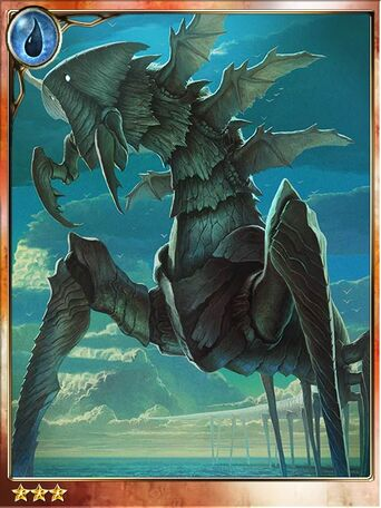 Giant Insectoid Lord