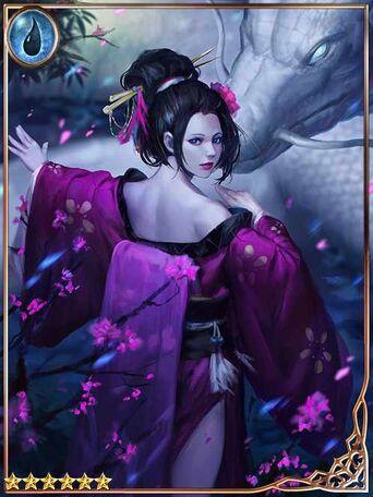 (Dragon's Comfort) Wistful Yoshino